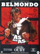 L'as des as - French Movie Poster (xs thumbnail)