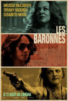 The Kitchen - French Movie Poster (xs thumbnail)