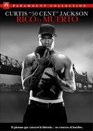 Get Rich or Die Tryin' - Argentinian Movie Cover (xs thumbnail)