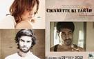 Cigarette Ki Tarah - Indian Movie Poster (xs thumbnail)