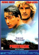 Point Break - French Movie Poster (xs thumbnail)