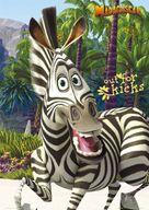 Madagascar - poster (xs thumbnail)