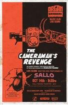 Mest kinematograficheskogo operatora - Movie Poster (xs thumbnail)