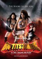 Kyonyû doragon: Onsen zonbi vs sutorippâ 5 - Japanese Movie Poster (xs thumbnail)