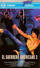 American Ninja 3: Blood Hunt - Argentinian VHS movie cover (xs thumbnail)