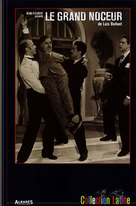 Gran Calavera, El - French DVD cover (xs thumbnail)