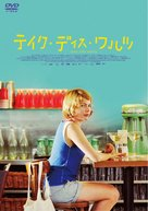 Take This Waltz - Japanese DVD cover (xs thumbnail)