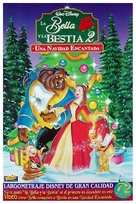 Beauty And The Beast 2 - Spanish Video release poster (xs thumbnail)