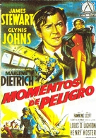 No Highway - Spanish Movie Poster (xs thumbnail)