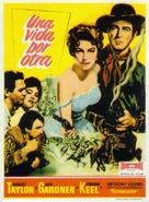 Ride, Vaquero! - Spanish Movie Poster (xs thumbnail)
