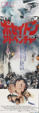 The Poseidon Adventure - Japanese Movie Poster (xs thumbnail)