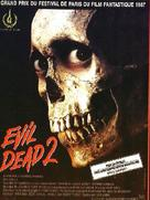 Evil Dead II - French Movie Poster (xs thumbnail)