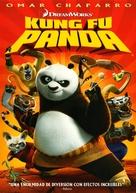 Kung Fu Panda - Mexican Movie Cover (xs thumbnail)