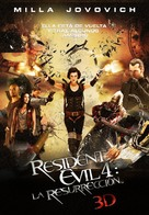 Resident Evil: Afterlife - Mexican poster (xs thumbnail)