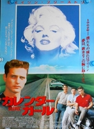 Calendar Girl - Japanese Movie Poster (xs thumbnail)