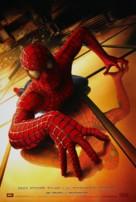 Spider-Man - Advance poster (xs thumbnail)
