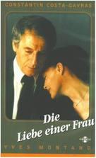 Clair de femme - German VHS cover (xs thumbnail)