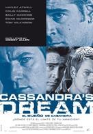 Cassandra's Dream - Spanish Movie Poster (xs thumbnail)