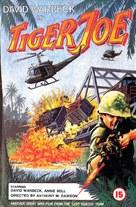Fuga dall'archipelago maledetto - Movie Cover (xs thumbnail)