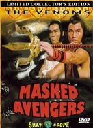 Cha shou - Movie Cover (xs thumbnail)