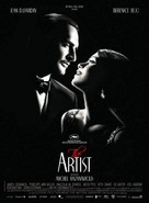 The Artist - French Movie Poster (xs thumbnail)