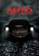 The Car: Road to Revenge - Argentinian Movie Cover (xs thumbnail)