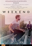 Weekend - Australian Movie Poster (xs thumbnail)