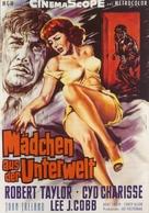 Party Girl - German Movie Poster (xs thumbnail)