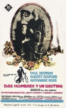 Butch Cassidy and the Sundance Kid - Spanish Movie Poster (xs thumbnail)