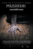Mushishi - poster (xs thumbnail)