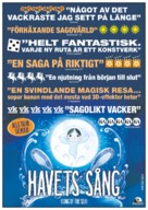 Song of the Sea - Swedish Movie Poster (xs thumbnail)