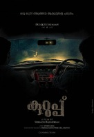 Kurup - Indian Movie Poster (xs thumbnail)