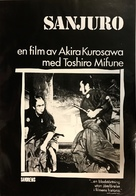 Tsubaki Sanjûrô - Swedish Movie Poster (xs thumbnail)