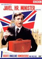 """Yes Minister"" - Danish Movie Cover (xs thumbnail)"