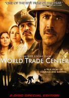 World Trade Center - DVD movie cover (xs thumbnail)