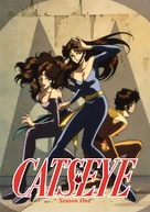 """Cat's Eye"" - Movie Cover (xs thumbnail)"
