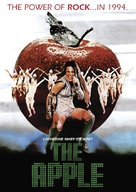 The Apple - Movie Cover (xs thumbnail)
