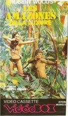 Maciste contre la reine des Amazones - French VHS cover (xs thumbnail)