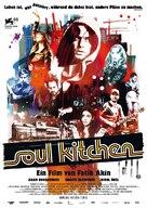 Soul Kitchen - German Movie Poster (xs thumbnail)