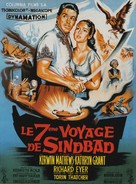 The 7th Voyage of Sinbad - French Movie Poster (xs thumbnail)