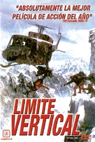 Vertical Limit - Argentinian DVD cover (xs thumbnail)