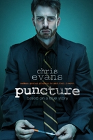 Puncture - DVD cover (xs thumbnail)