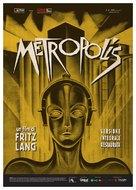 Metropolis - Italian Re-release movie poster (xs thumbnail)