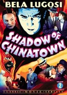 Shadow of Chinatown - DVD cover (xs thumbnail)