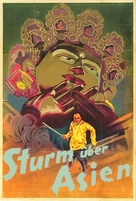 Potomok Chingis-Khana - German Movie Poster (xs thumbnail)