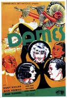 Dames - French Movie Poster (xs thumbnail)
