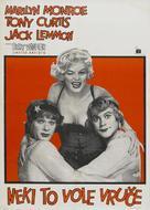 Some Like It Hot - Yugoslav Movie Poster (xs thumbnail)