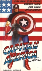 Captain America - Argentinian Movie Cover (xs thumbnail)