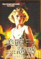 A Good Woman - Taiwanese poster (xs thumbnail)