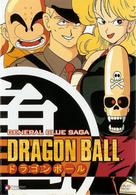 """Dragon Ball"" - Movie Cover (xs thumbnail)"